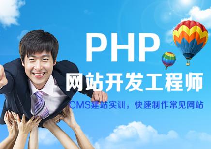 上海网页设计培训 面授教学 快速上手