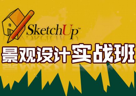 上海景观园林设计专业 洋房 屋顶 庭院设计培训