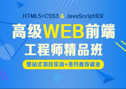 上海网页设计培训 好玩的案例 专业的讲解