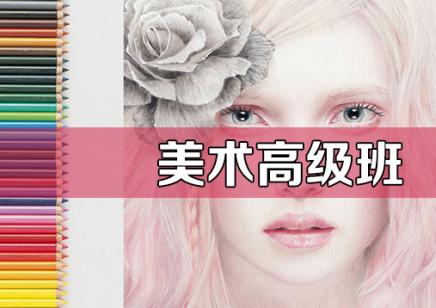 上海美术素描培训班 让您的绘画变得更加细致惊艳