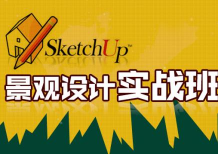 上海景观园林培训 掌握好设计 作品的表达就会越来越丰富