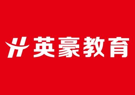 苏州园林设计培训 彩平设计