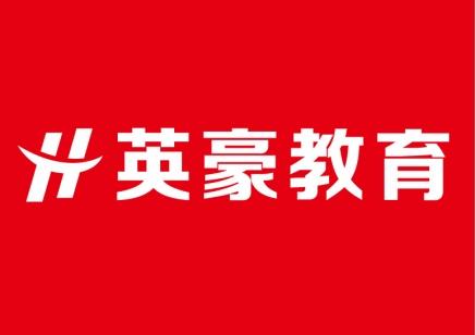 苏州园林设计培训 彩平制作