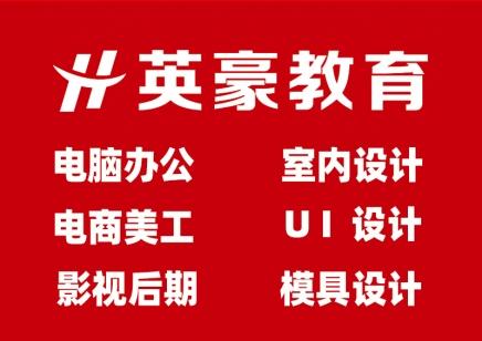 苏州建筑3dmax软件培训 室内设计培训班排行榜